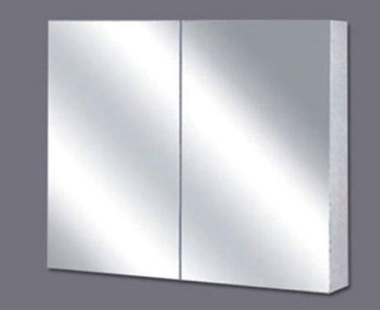 SHAVING CABINET 900x720x150